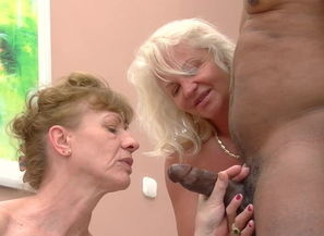 2 grandmothers want his cock!